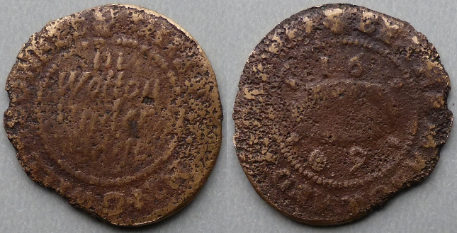 Wotton-under-Edge, town issue 1669 farthing