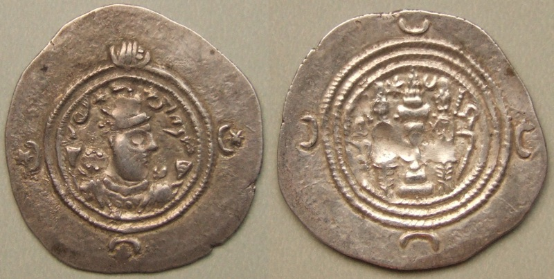Khusro II first reign drachm year 2, MY