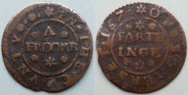 Frome, town issue 1670 farthing