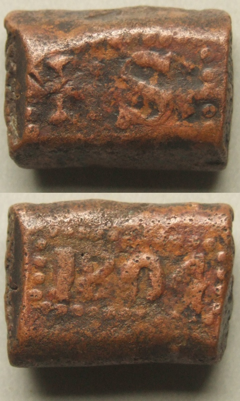 Java, Batavian Republic 1804 stuiver copper bonk